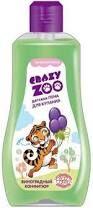 Пена д/купания Crazy Zoo 280мл Виноград.конфитюр