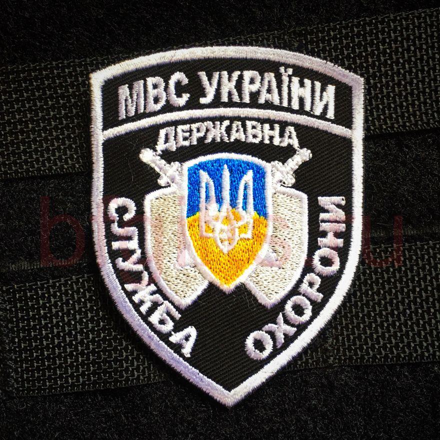 Нашивка коллекционная МВС Украины