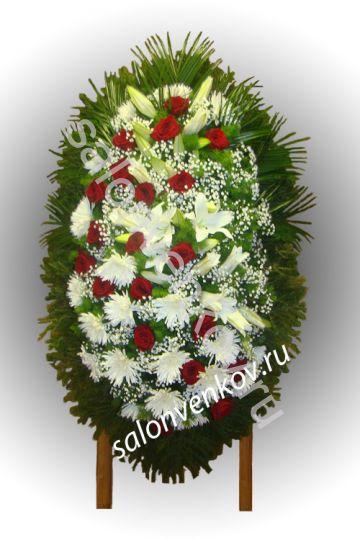 Элитный траурный венок из живых цветов №87, РАЗМЕР 100см,120см,140см,170см