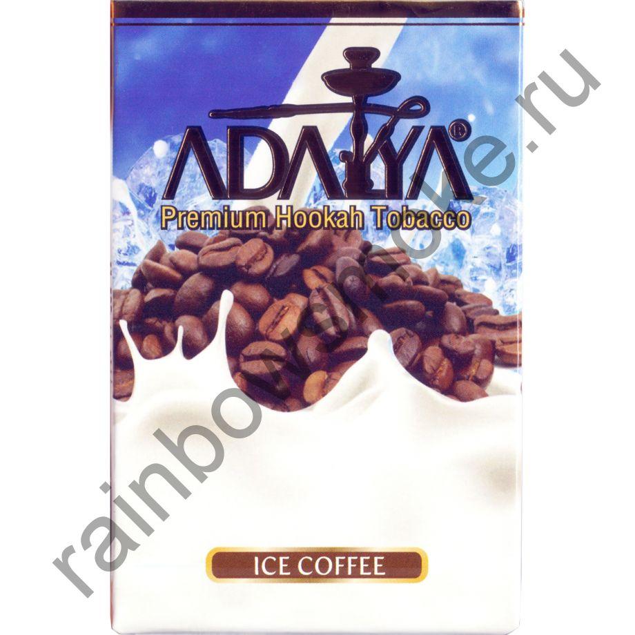 Adalya 50 гр - Ice Coffe (Ледяной кофе)