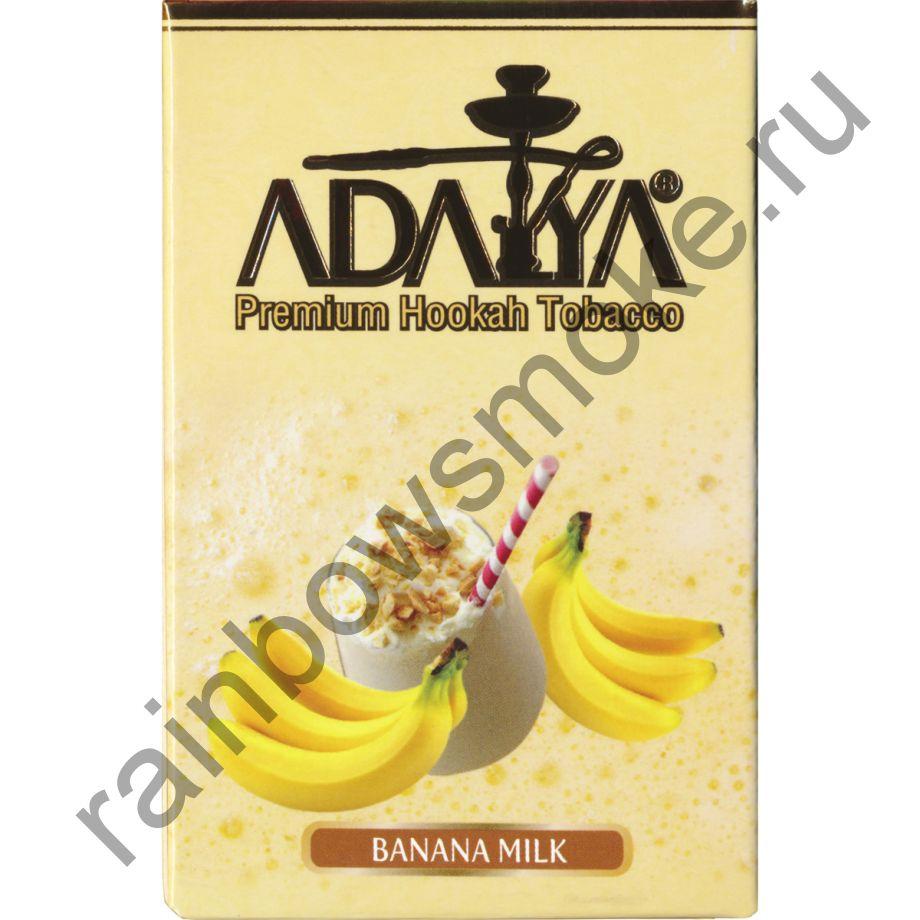 Adalya 50 гр - Banana-Milk (Банан с молоком)