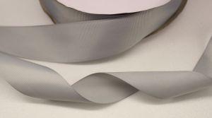 `Лента репсовая однотонная 15 мм, цвет: серый