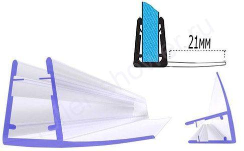Серия-F-21 Уплотнители для душевых кабин, толщина стекла (4,5,6мм) Длина 2 метра