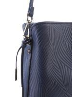 Сумка Eleganzza Z02-14996 Синий
