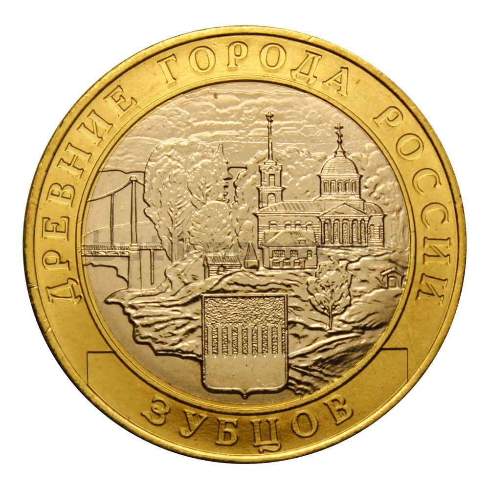 10 рублей 2016 ММД Зубцов (Древние города России) UNC