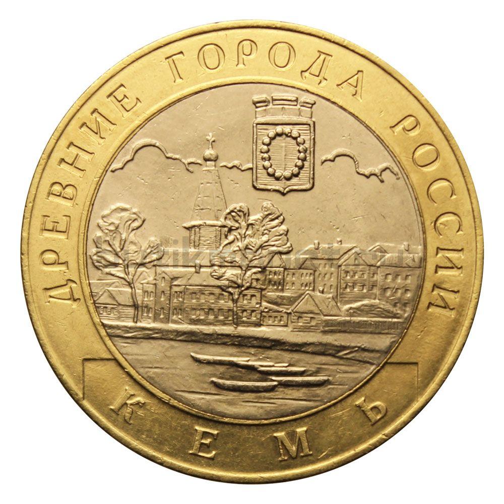 10 рублей 2004 СПМД Кемь (Древние города России)