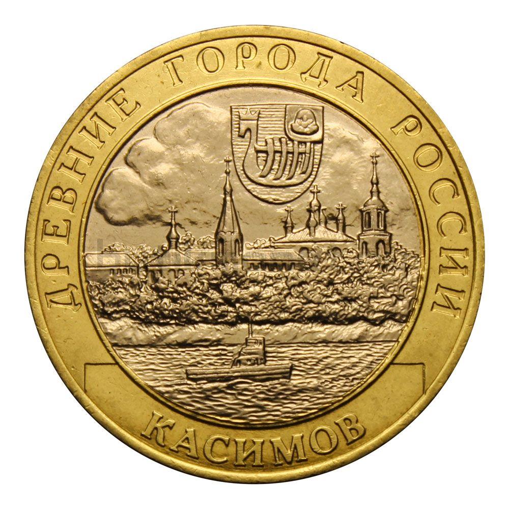 10 рублей 2003 СПМД Касимов (Древние города России)
