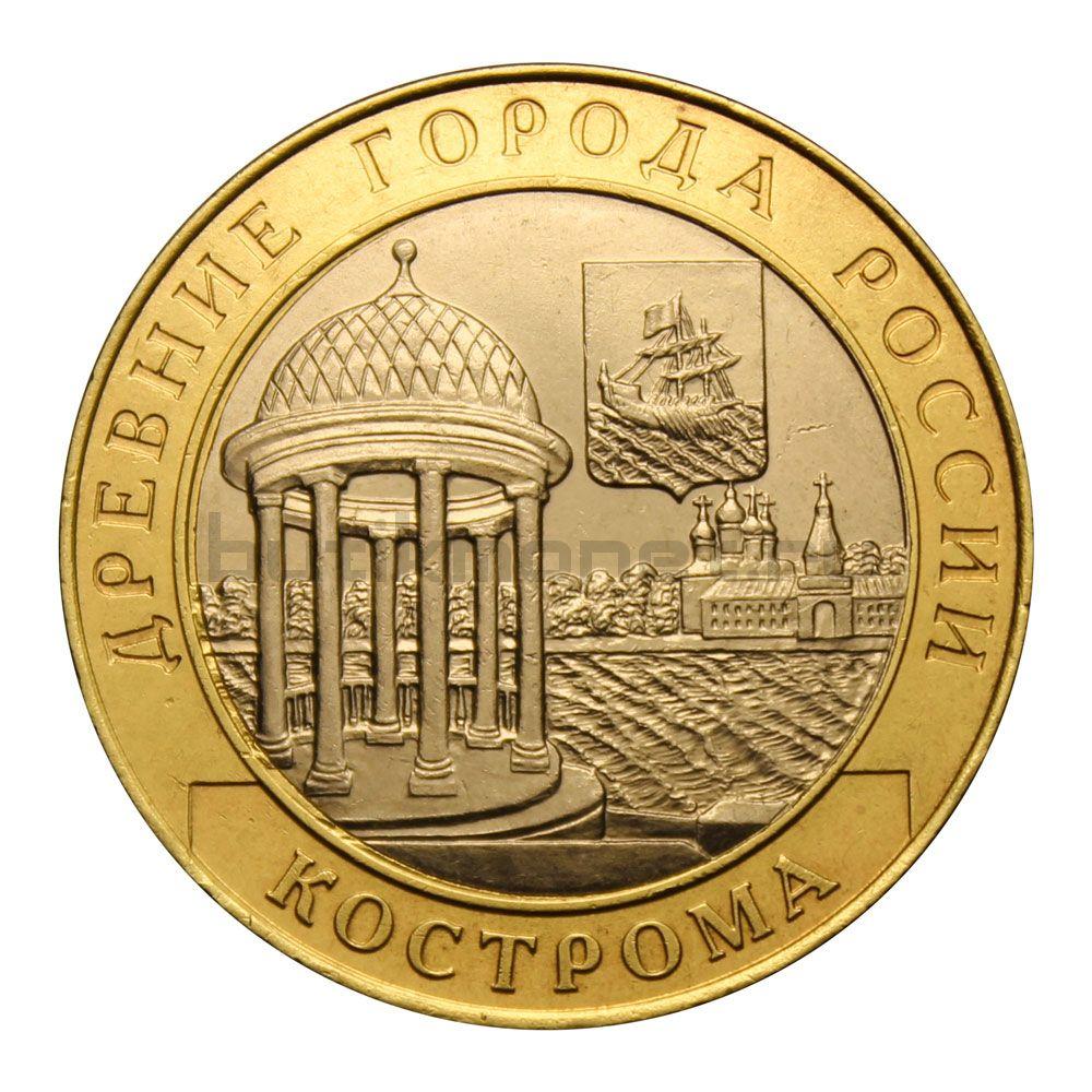 10 рублей 2002 СПМД Кострома (Древние города России)