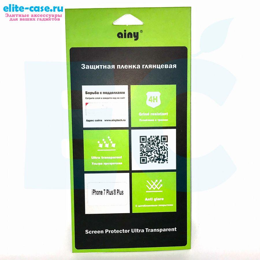 Защитная пленка Ainy для Apple iPhone 8 Plus глянцевая