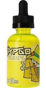 Е-жидкость Turbo Панч, 60