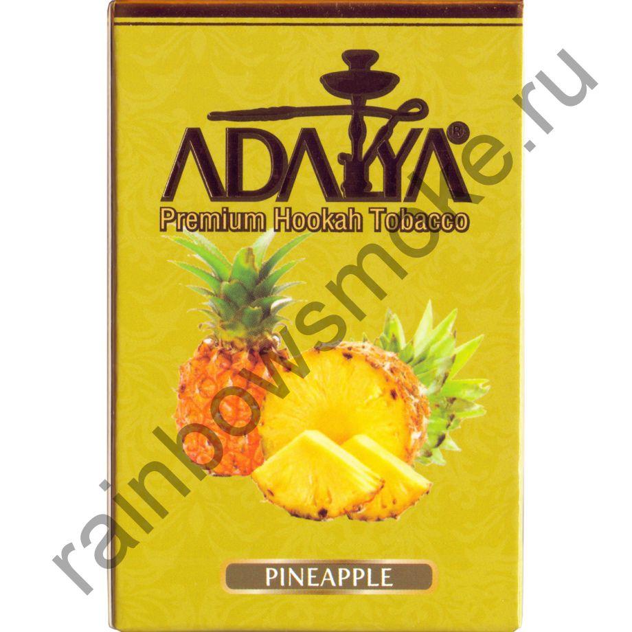 Adalya 50 гр - Pineapple (Ананас)