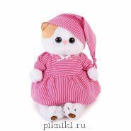 Кошечка Ли-Ли в розовой пижамке 24 см.