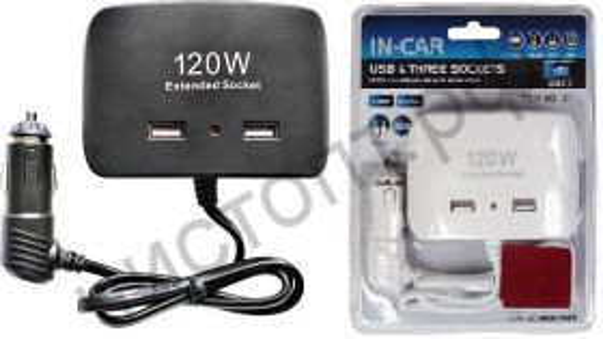 Разветвитель прикуривателя OLESSON 1511 (3 гнезда+2*USB)/120