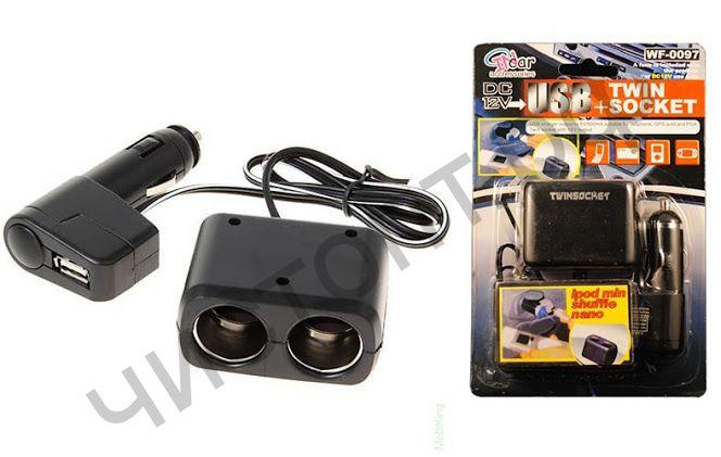 Разветвитель прикуривателя OLESSON WF-0097 (2 гнезда+USB)/180