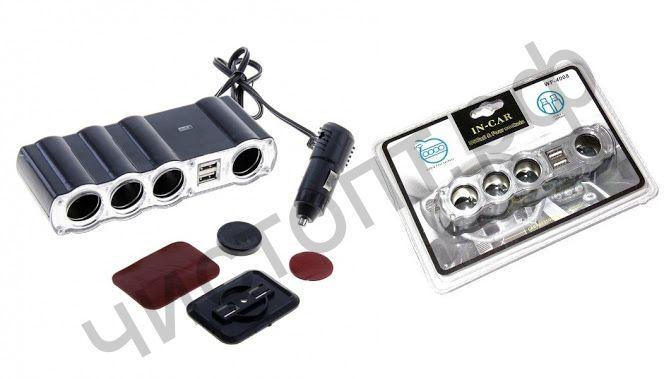 Разветвитель прикуривателя OLESSON WF-4008 (4 гнезда+2*USB)/100