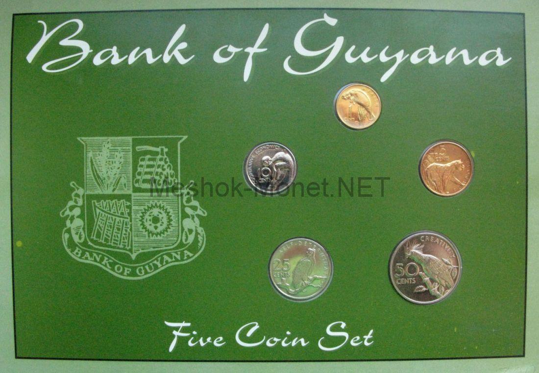 Гайана набор 5 монет