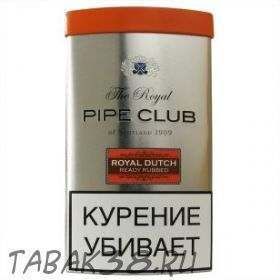 Табак THE ROYAL PIPE CLUB Royal Dutch