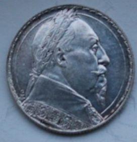 300 лет со дня смерти Густава II Адольфа 2 кроны Швеция 1932