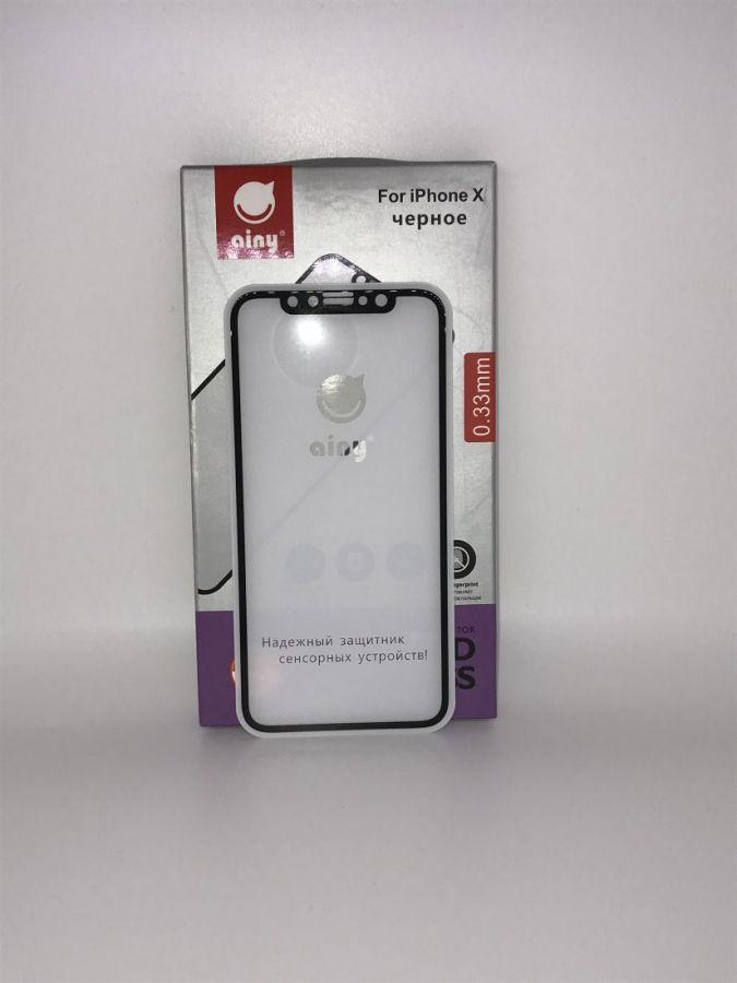Защитное стекло Ainy Full Screen Cover для Apple iPhone X 0.25мм черное