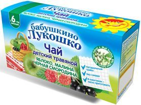 Бабушкино лукошко чай Яблоко, малина, черная смородина с 6 мес.1 г х 20 пак.