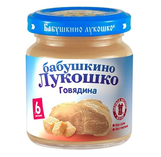 Бабушкино лукошко Пюре Говядина с 6 мес., 100 г