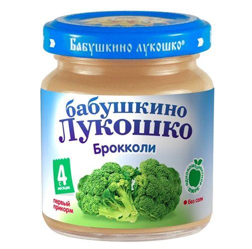 Бабушкино лукошко Пюре Брокколи с 4 мес., 100 г