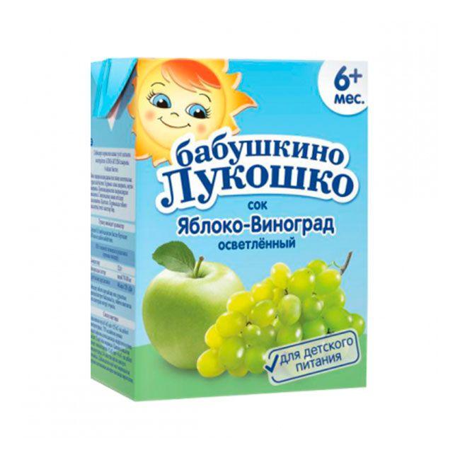 Бабушкино лукошко Сок яблоко+виноград осветленный без сахара с 6 мес. 200 мл