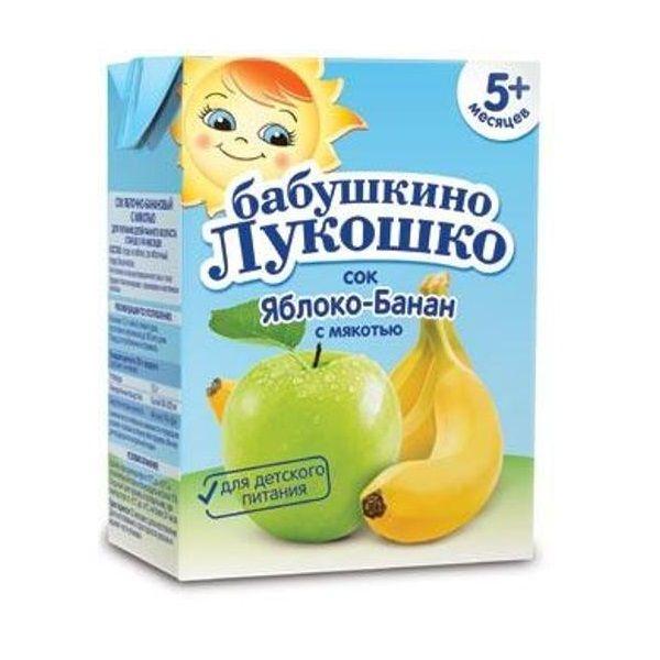 Бабушкино лукошко Сок яблочно-банановый с мякотью 200 мл с 5 мес. (тетра пак)