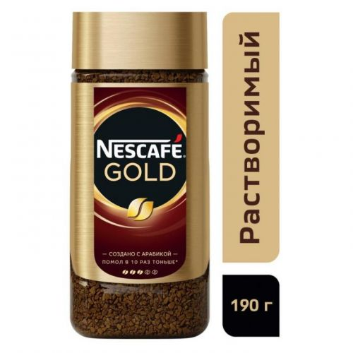 Кофе молотый в растворимом Nescafe Gold 190гр