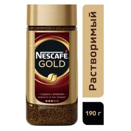 Кофе молотый в растворимом Nescafe Gold 190гр