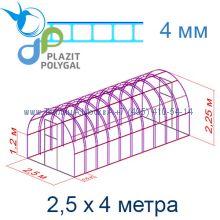 Теплица Богатырь Люкс 2,5 х 4 с поликарбонатом 4 мм Polygal