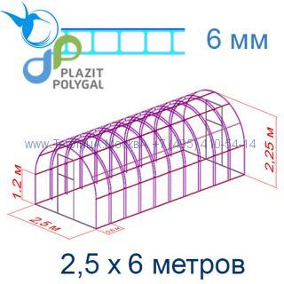 Теплица Богатырь Цинк 2,5 х 6 с поликарбонатом 6 мм Актуаль BIO