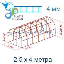Теплица Кремлевская Люкс 2,5 х 4 с поликарбонатом 4 мм Polygal