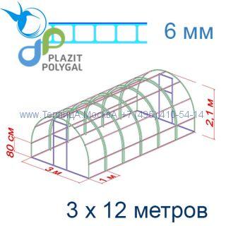 Теплица Кремлевская Люкс 3 х 12 с поликарбонатом 6 мм Polygal