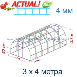 Теплица Кремлевская Люкс 3 х 4 с поликарбонатом 4 мм Актуаль BIO