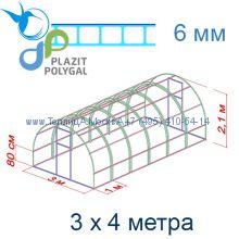 Теплица Кремлевская Люкс 3 х 4 с поликарбонатом 6 мм Polygal