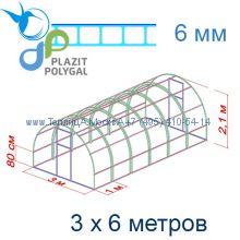Теплица Кремлевская Люкс 3 х 6 с поликарбонатом 6 мм Polygal