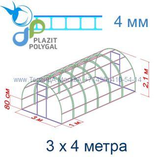 Теплица Кремлевская Цинк 3 х 4 с поликарбонатом 4 мм Polygal