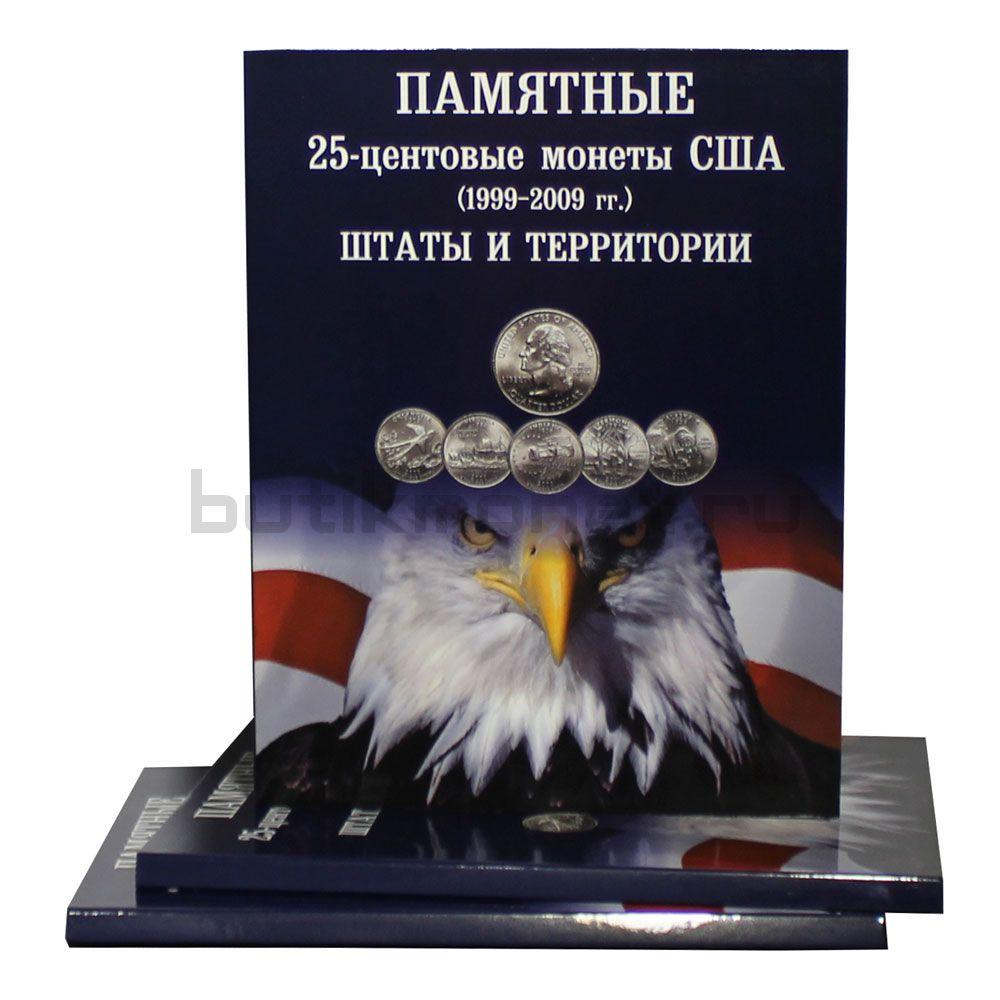 """Альбом-планшет для монет США """"Штаты и территории"""""""