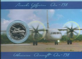 Самолёт АН-132  5 гривен Украина 2018 Буклет