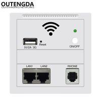 Встраиваемый в стены Wi-Fi AP Repeater
