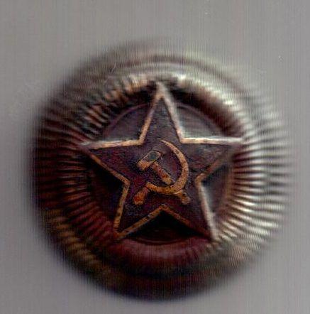 кокарда 1940 г. Генерал РККА.