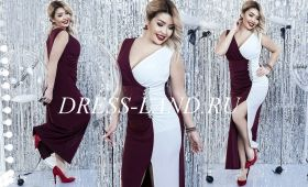 Бордовое платье в пол с белой вставкой