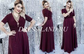 Бордовое платье в пол с короткими рукавами