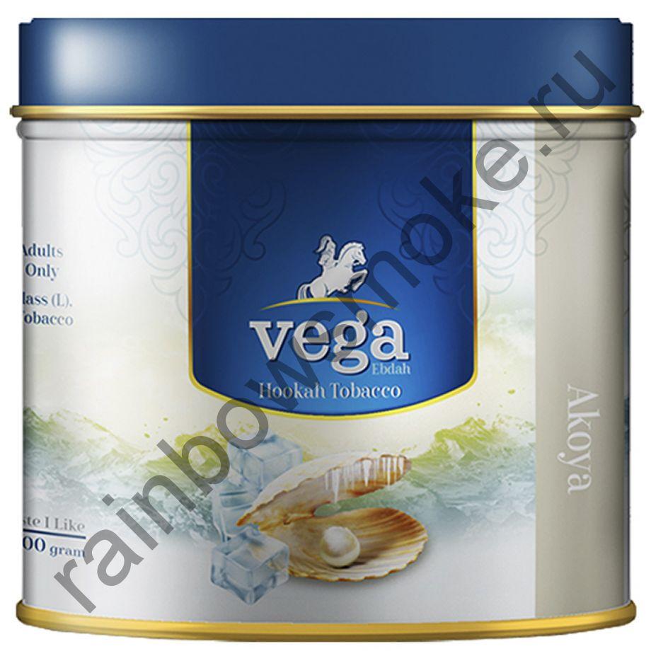 Vega 100 гр - Akoya (Акоя)