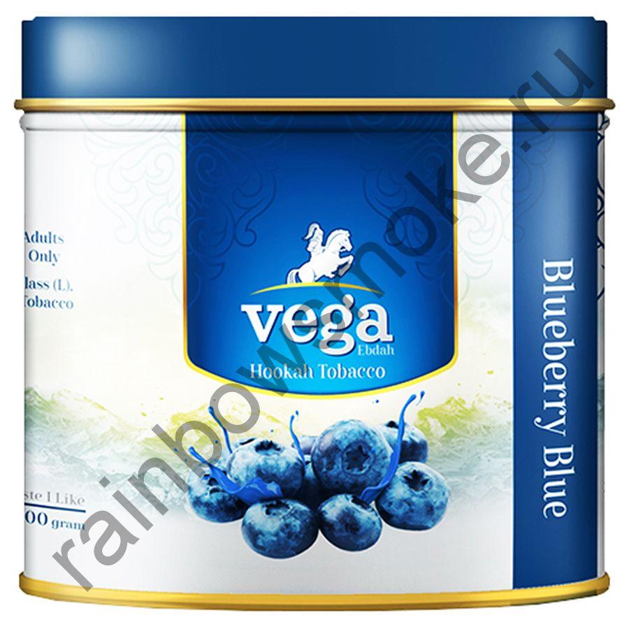 Vega 100 гр - Blueberry Blue (Черника)