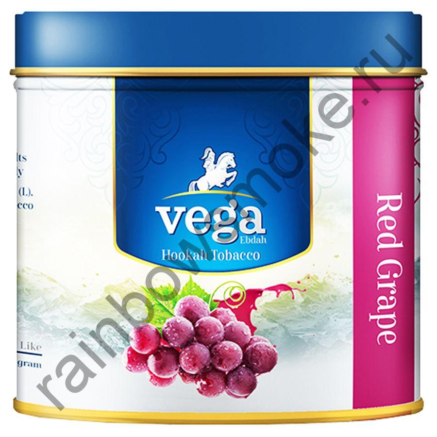 Vega 100 гр - Red Grape (Красный виноград)