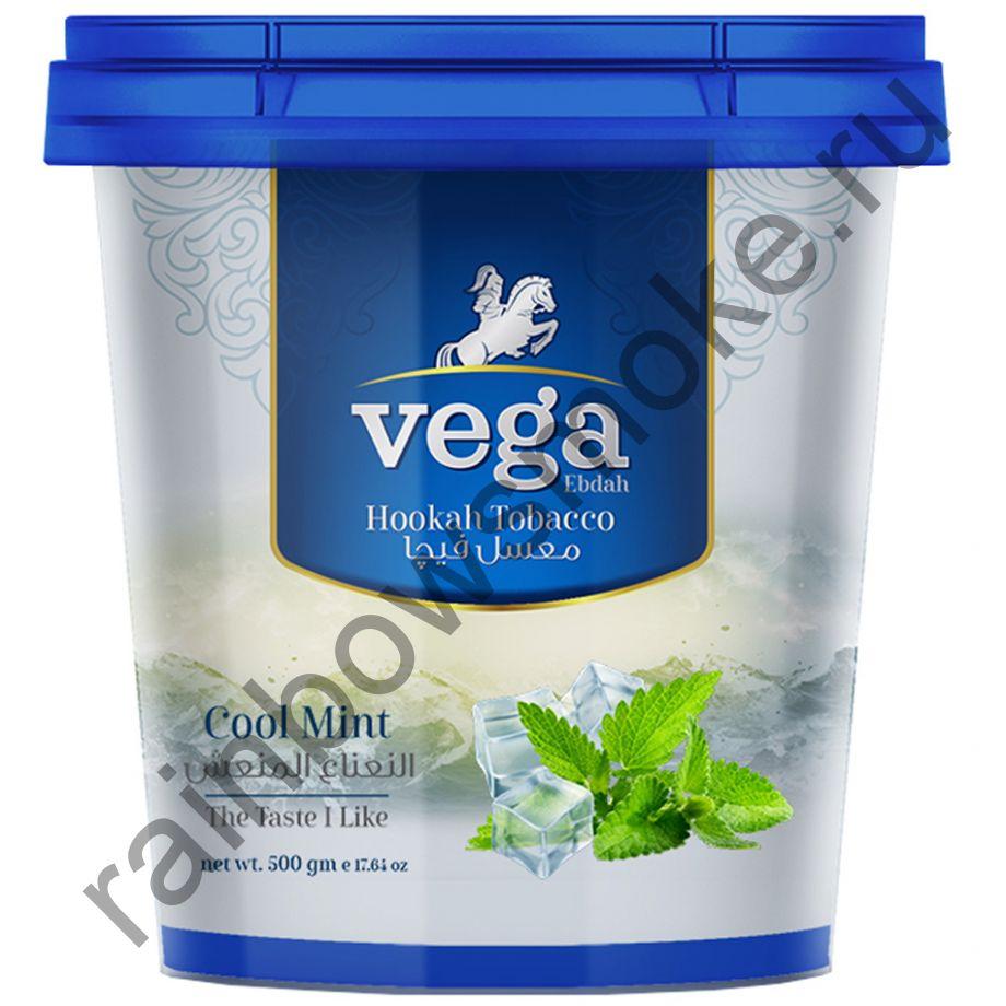 Vega 500 гр - Cool Mint (Прохладная мята)