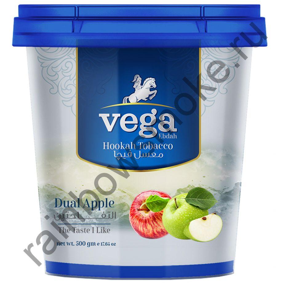 Vega 500 гр - Double Apple (Двойное яблоко)