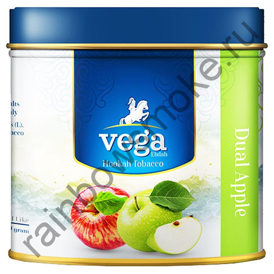 Vega 100 гр - Double Apple (Двойное яблоко)